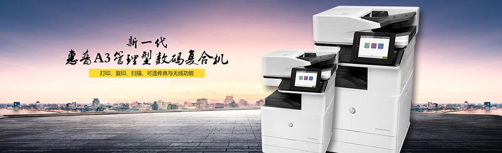 青岛海晨信达信息技术有限公司