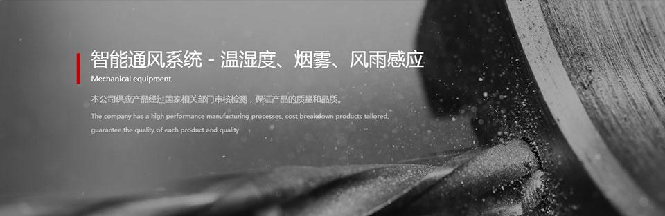 青岛特雷泽智能设备有限公司