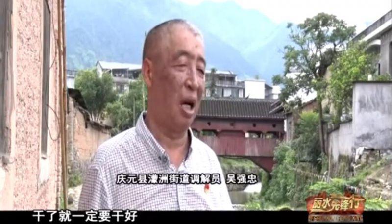 """莫让""""吴强忠""""这样的退休干部""""寒心"""""""